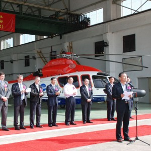 Eurocopter delivered two EC155 to Chinese operator COHC
