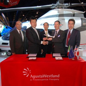 Kaigai Aviotech Orders An AW109 Power
