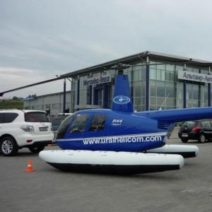 UralHelicom holds R44 presentation in Vladivostok
