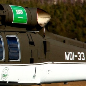 Sikorsky delivers first S70i's to Saudi Interior Ministry