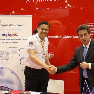 Aerosouz becomes first Russian AW119 service center