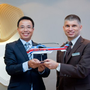 Southern Vietnam Helicopter Corp signs for fourth EC225