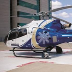 Cabell Huntington Hospital introduces EC130