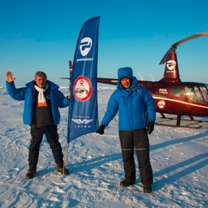 R66 lands at North Pole