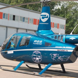 Two Russian R66s start round-the-world flight