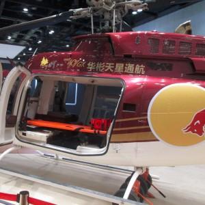 Bell makes more sales at Aviation Expo China