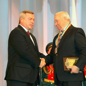 "Rostvertol CEO awarded ""Honorary Citizen of the Rostov region"" title"