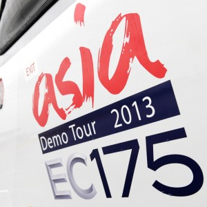 Eurocopter takes EC175 and EC145T2 on three-week tour of Asia