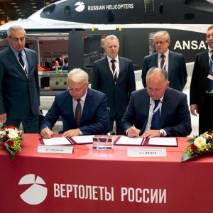 Russian Helicopters and KRET to establish Avionics Integration Centre