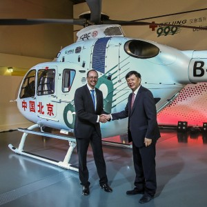 Airbus Helicopters showcases EMS capabilities at China Helicopter Expo 2017