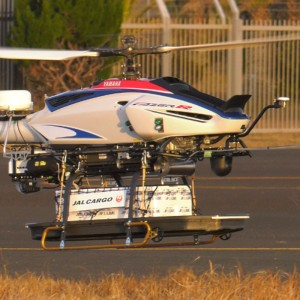 Japan Airlines completes successful UAV cargo trial