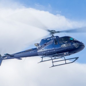Ascent Helicopters adds third H125