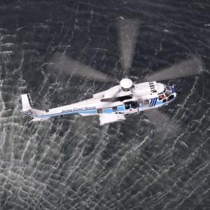 Japan Coast Guard expands Super Puma fleet