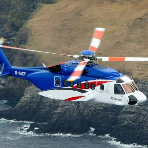 Helicentre Announces Bristow CPL(H) Scholarship