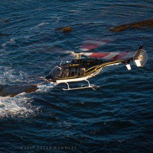 Bell Delivers Canada's First Bell 407GXi