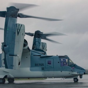 First Bell Boeing V-22 Osprey delivered to Japan