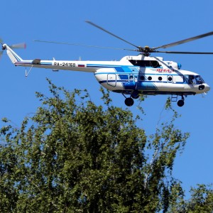 Russian Helicopters delivers five Mi-8MTV-1