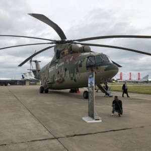 Rostec to deliver first Mi-26T2 to the Ministry of Emergency Situations