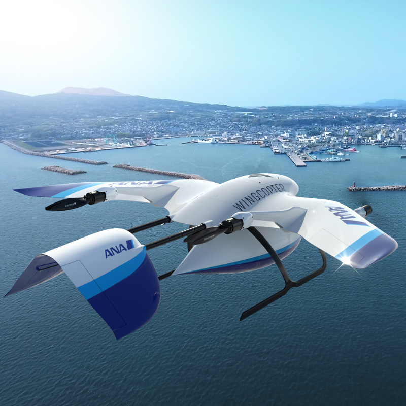 ANA partners with Wingcopter to develop drone delivery infrastructure