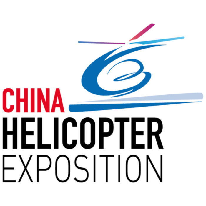 China Helicopter Exposition 2021