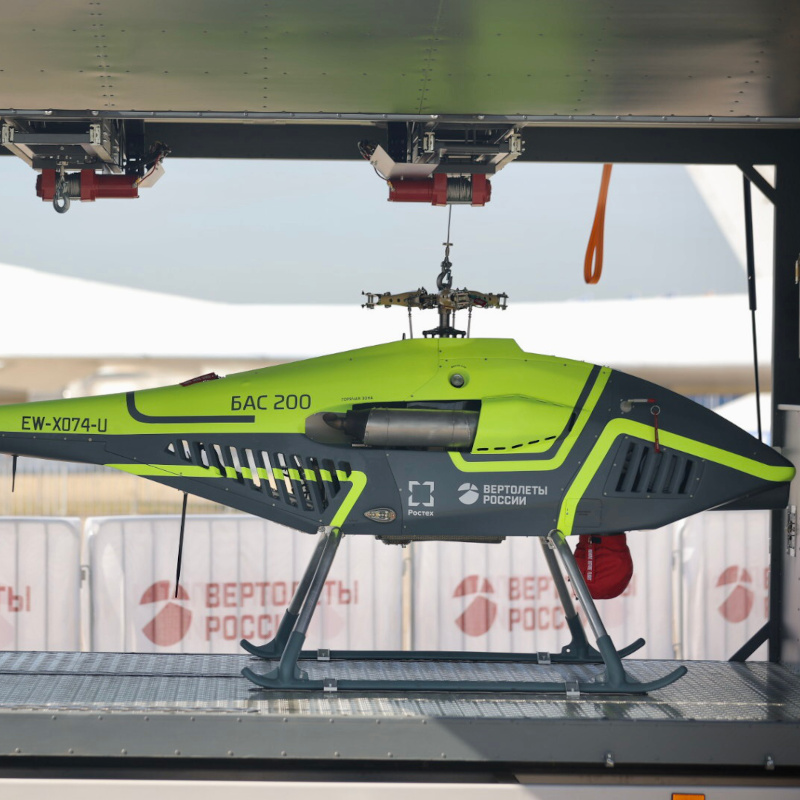 BAS-200 of Russian Helicopters was the first ever UAV at MAKS-2021