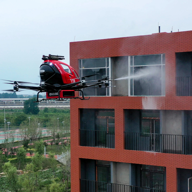 EHang AAV Completes Fire Rescue Drills