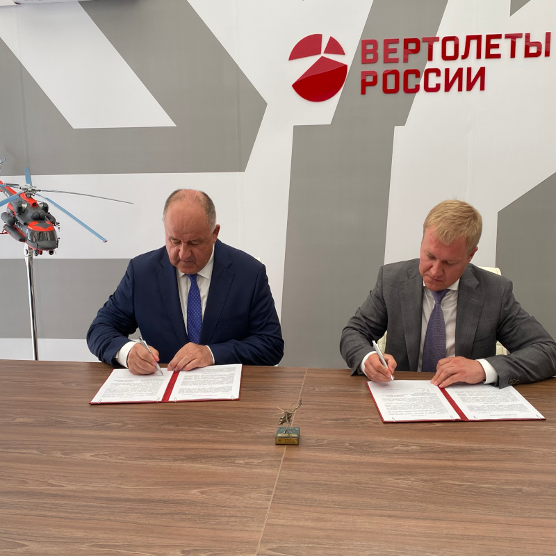 Russian Helicopters will supply four Arctic Mi-8AMTSh-VA to the Emergencies Ministry