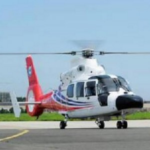 AVIC reports first flight of AC312E