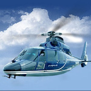 Tunisavia and Eurocopter sign maintenance agreement