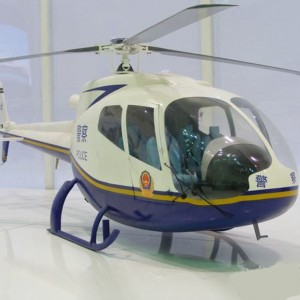 First flight of AC311 – China's first domestic-made light civilian helicopter