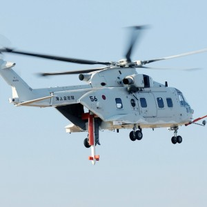 Japan takes delivery of  First Airborne Mine Counter Measures MCH-101