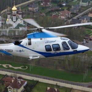 AgustaWestland makes Aerosouz An Authorized Service Centre in Russia