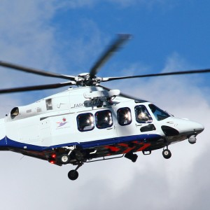 Atlantic Airways latest AW139 delivered today