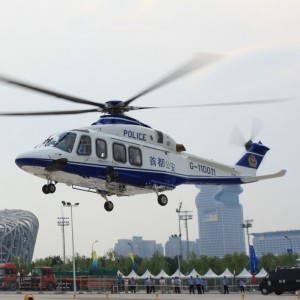 Yunnan Provincial Police Orders an AW139