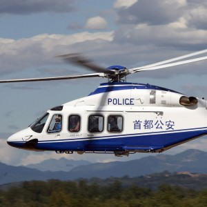 AW139 handed over to Shenzhen Police