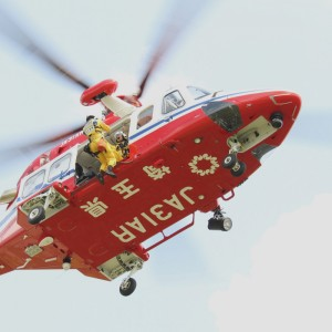 Leonardo celebrates delivery of 50th AW139 to Japan