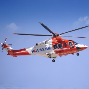 LCI expands into China with lease of three AW139s
