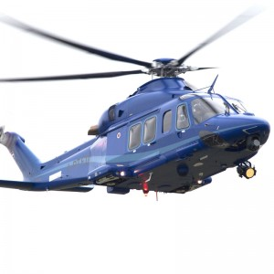 Croatian Police orders AW139 for border and maritime patrol