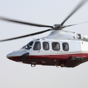China's Quinghai Province takes delivery of two VIP AW139s