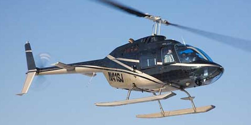 b206-new-jersey-chopper1-2x