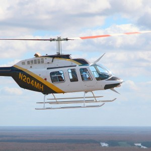 Meridian delivers Bell 206L4 to Southern Utah University