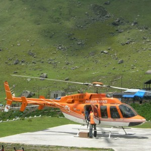 Pawan Hans plans expansion in Uttar Pradesh