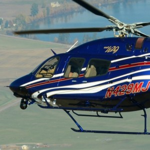 Lord Corporation to support Bell 429, and restructure offerings