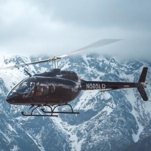 Nepal – Simrik Air orders two Bell 505s