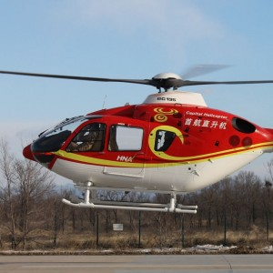 Beijing Capital Helicopter appointed Airbus Helicopters service center