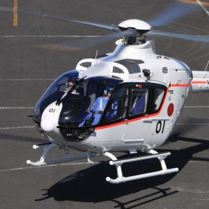 Japan Maritime Self Defense Force takes delivery of two EC135s