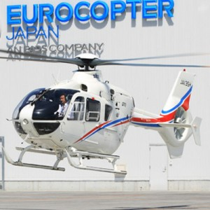Eurocopter Japan delivers EC135T2 to Shizuoka Air Commuter