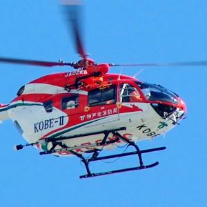 Kobe Fire Department orders second EC145