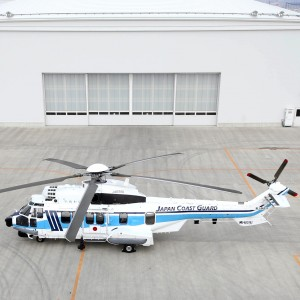 Japan Coast Guard receives EC225 for SAR and law enforcement missions