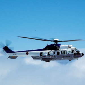 Japan acquires a Eurocopter EC225 for passenger transportation